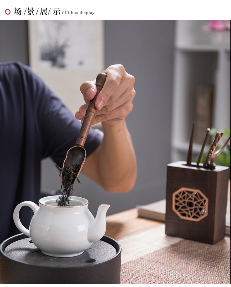 Treasure the minister 's black rosewood tea six gentleman' s suit solid wood tea accessories kung fu tea set YangHuBi ChaZhen. A key