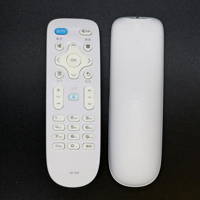 康佳电视遥控器KK-Y378原装konka智能液晶网络电视机通用LED55 32 40 50M3000A LED49R90U/70U LED58S1 R610U商品详情图