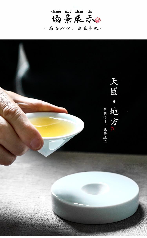 Jingdezhen ceramic masters cup single cup pure manual looks kung fu tea cup sample tea cup with tea