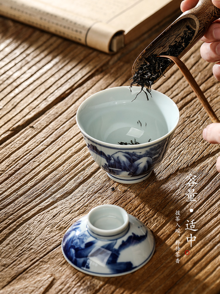 Jingdezhen blue and white tureen tea cups Chinese pure manual hand - made landscape small tea bowl not hot kung fu tea set