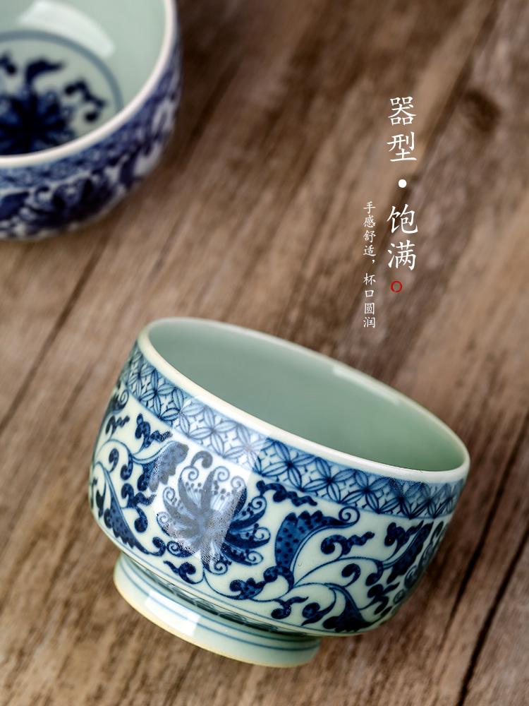 Jingdezhen manual high - end hand - made teacup PND unit tail - on bound lotus flower blue master cup sample tea cup single CPU kung fu tea set