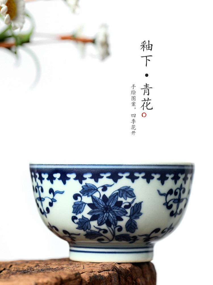 Jingdezhen blue and white master cup ceramic cup sample tea cup pure manual hand draw four seasons flower kunfu tea cup of tea