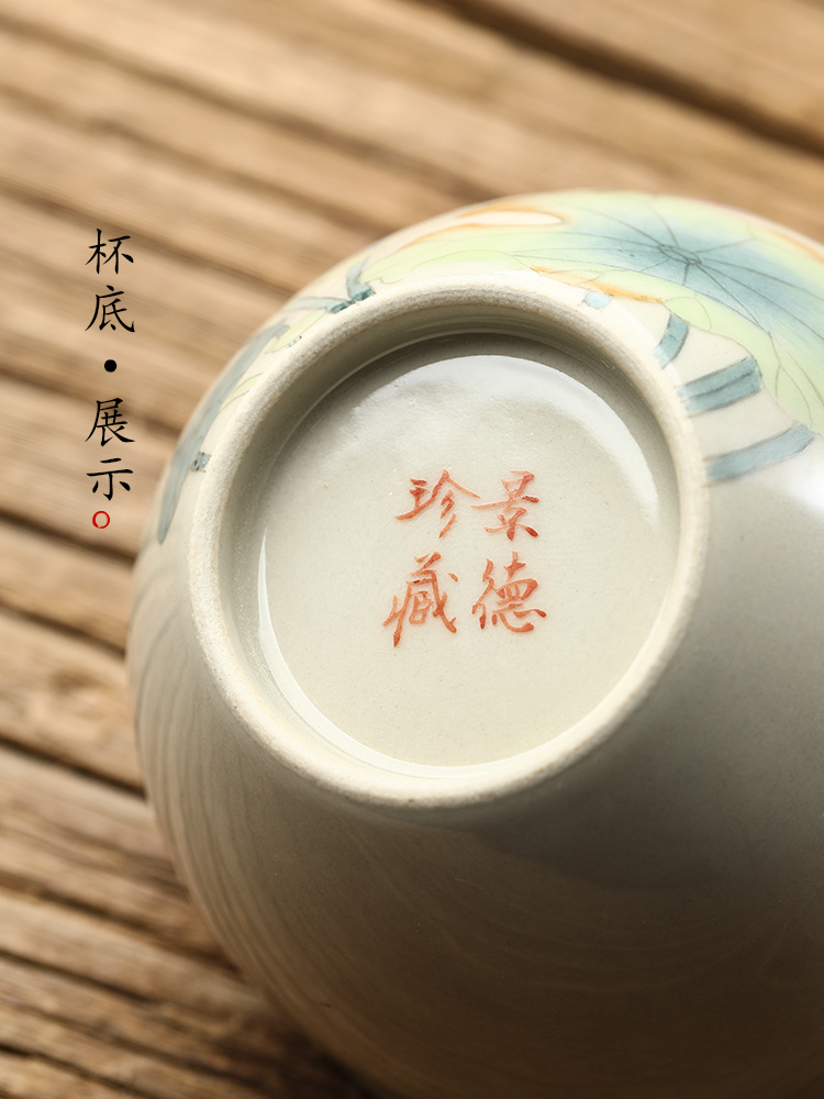 Master kung fu tea cup single CPU jingdezhen ceramic sample tea cup single plant ash glaze hand - made lotus tea urn getting out