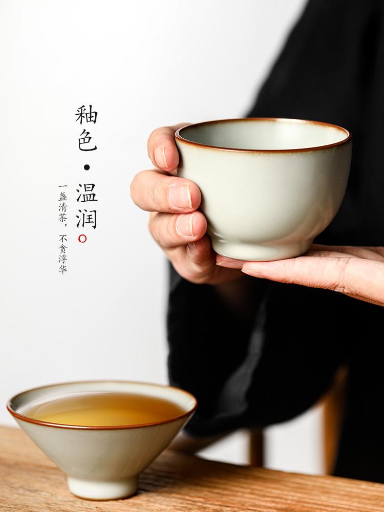 Kung fu master cup single cup of pure manual single tea cup perfectly playable cup azurite jingdezhen ceramics glaze sample tea cup lamp