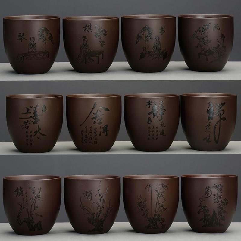 瓷韵东方家用茶个人功夫紫砂茶杯单杯品茗杯杯子茶杯杯茶具主人