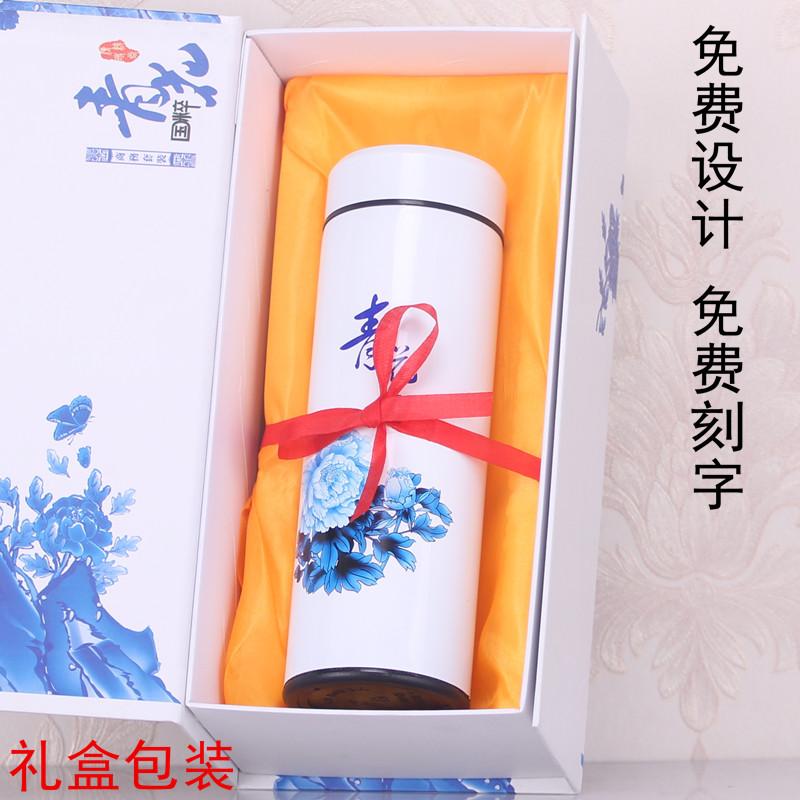 保温杯水杯定制logo印字订做赠品男女批发开业活动纪念礼品茶杯子