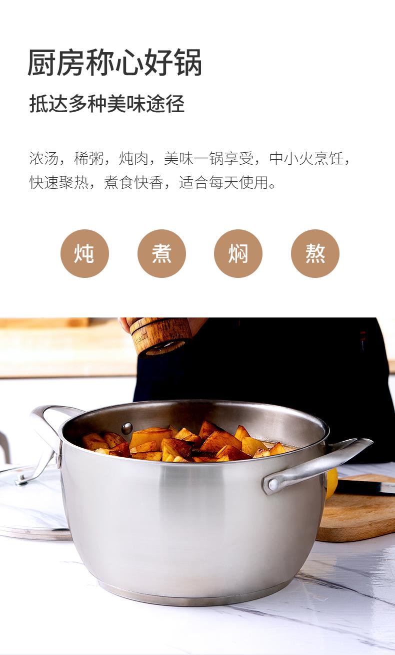 中国厨具一哥:凌丰 304不锈钢汤锅 6.1LL 69元包邮(之前推荐49元/3.4L) 买手党-买手聚集的地方