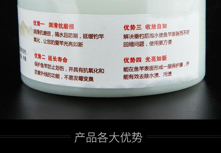【第二十八期】爱竿人士必备:精品护竿蜡
