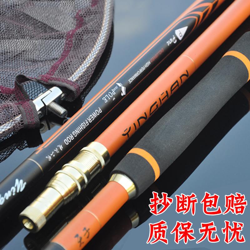 Рыбалка шрифт брайля 3 углерод вегетарианец шрифт брайля сверхтвердых сложить протяжение атлетика шрифт брайля зачерпнуть рыба чистый рыба инструмент статьи шрифт брайля поляк