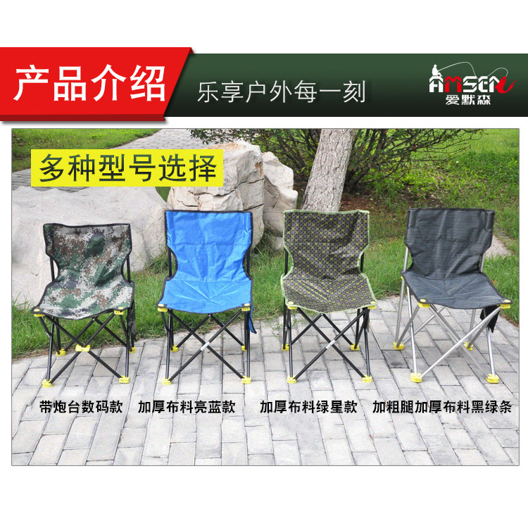 Outdoor portable folding chair stool c&ing beach chair fishing chair stool painting stool sketching chair Mazar ...  sc 1 st  eBuy7.com & Outdoor portable folding chair stool camping beach chair fishing ...