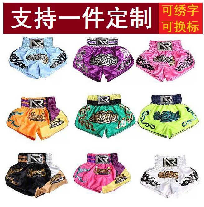 The new loose boxing complex fight MMA men's and women's loose boxer fights Muay Thai shorts.