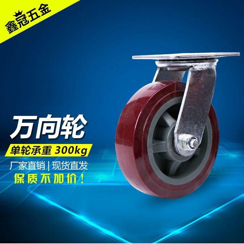 铸铁芯实心尼龙超重型轮子4寸5寸6寸8寸10寸12寸龙门架万向轮脚轮