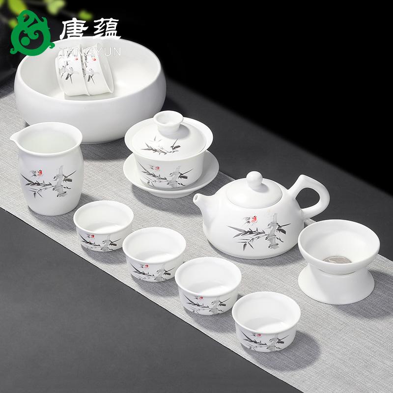 唐蕴家用定窑功夫陶瓷茶具套装杯盖碗白瓷简约现代泡茶景德镇茶壶