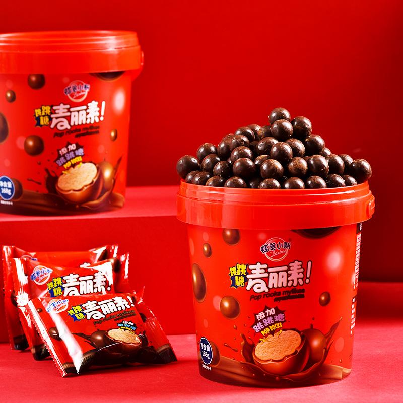 跳跳糖麦丽素巧克力豆