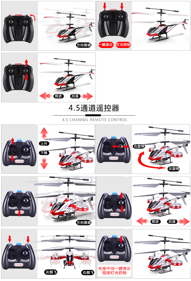 King Of Side Flight Remote Control End 9 29 2019 115 Pm 03 Pesawat Kontrol Please Estimate About 2 Weeks Delivery Lead Time