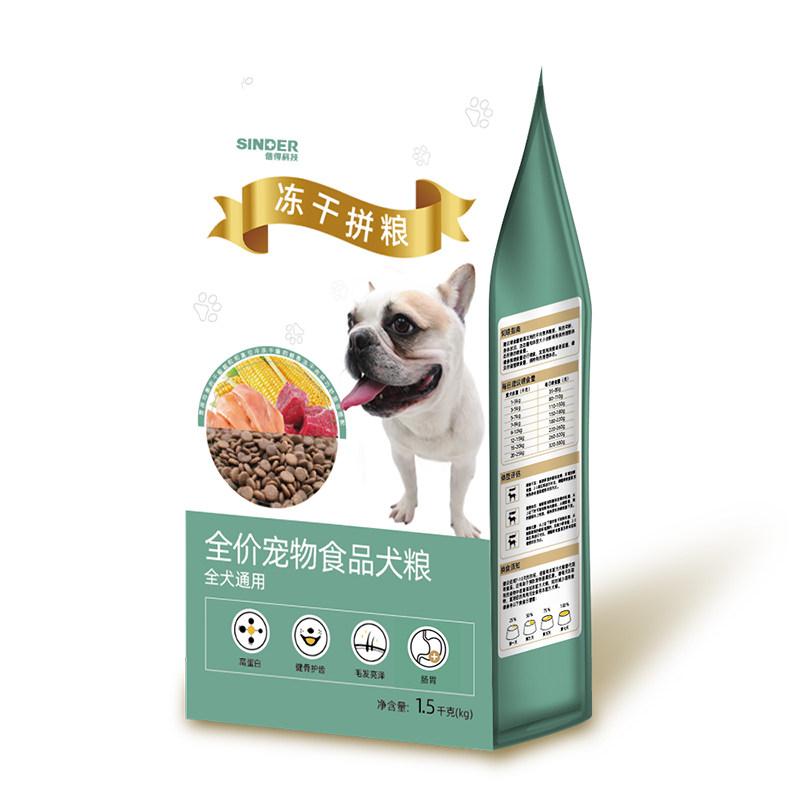 狗粮通用型金毛萨摩耶泰迪柯基阿拉斯加幼犬成犬大型犬狗狗冻干粮