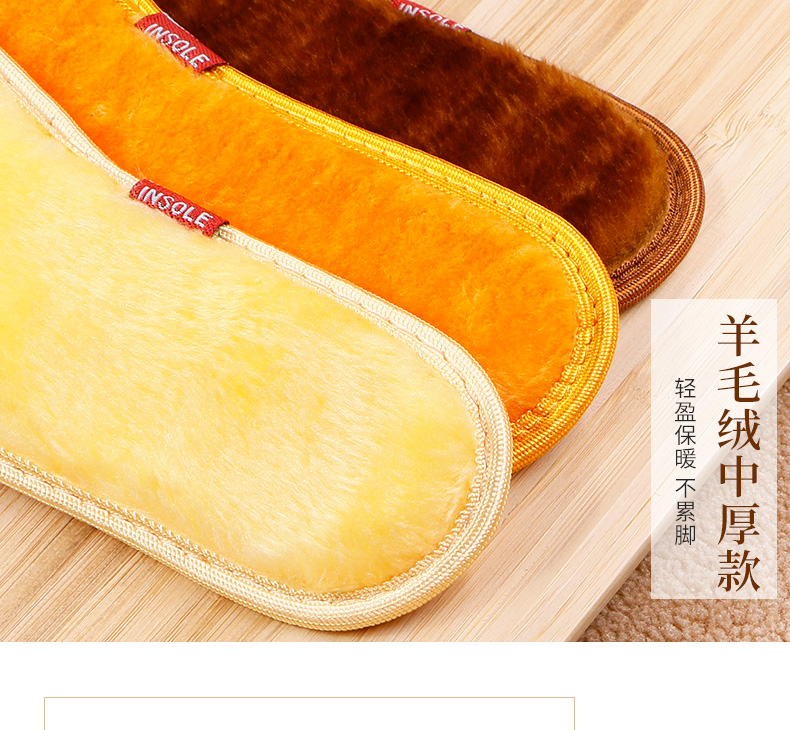 Simple Breathable Anti-Bacterial Bamboo Charcoal Hand-Woven Shoe Pads Insoles Li