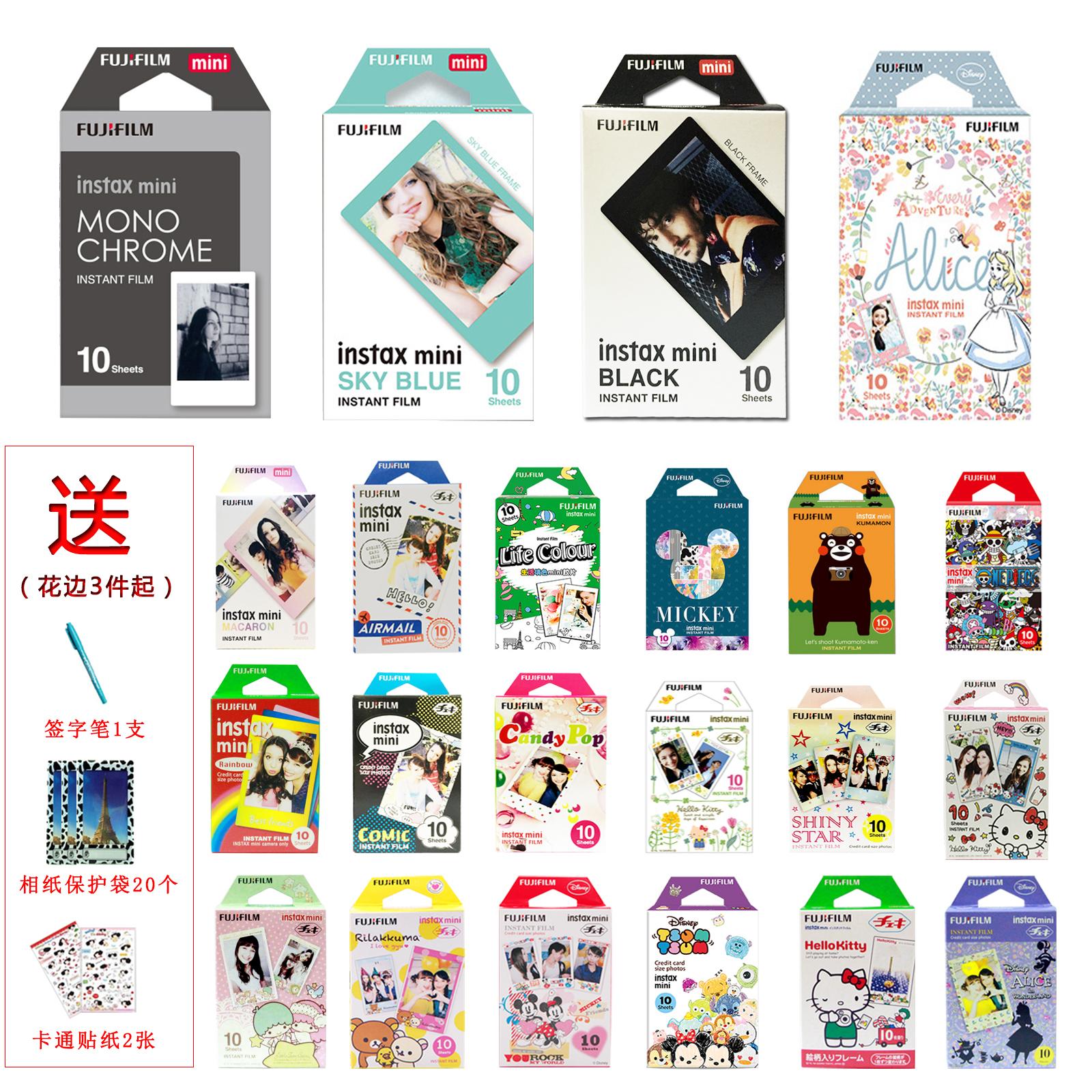 Фотобумага Fujifilm Polaroid белый Миниатюрная мини-мини-мини-мини-мини-мини-мини-7 /