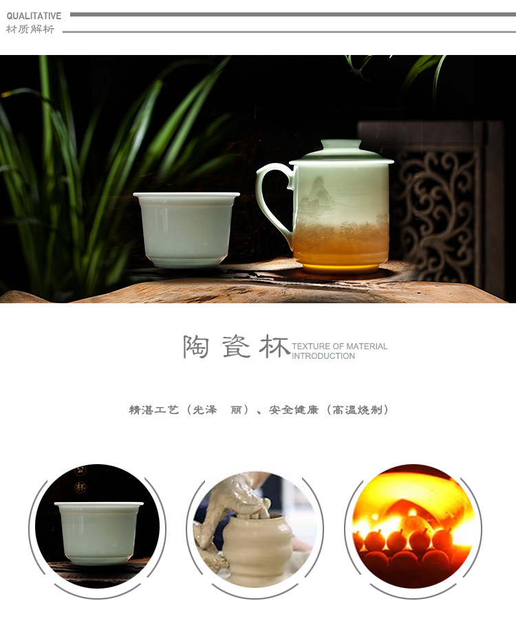Jingdezhen shadow blue glaze its ceramic filter with cover cup large office boss cup domestic cup tea cup
