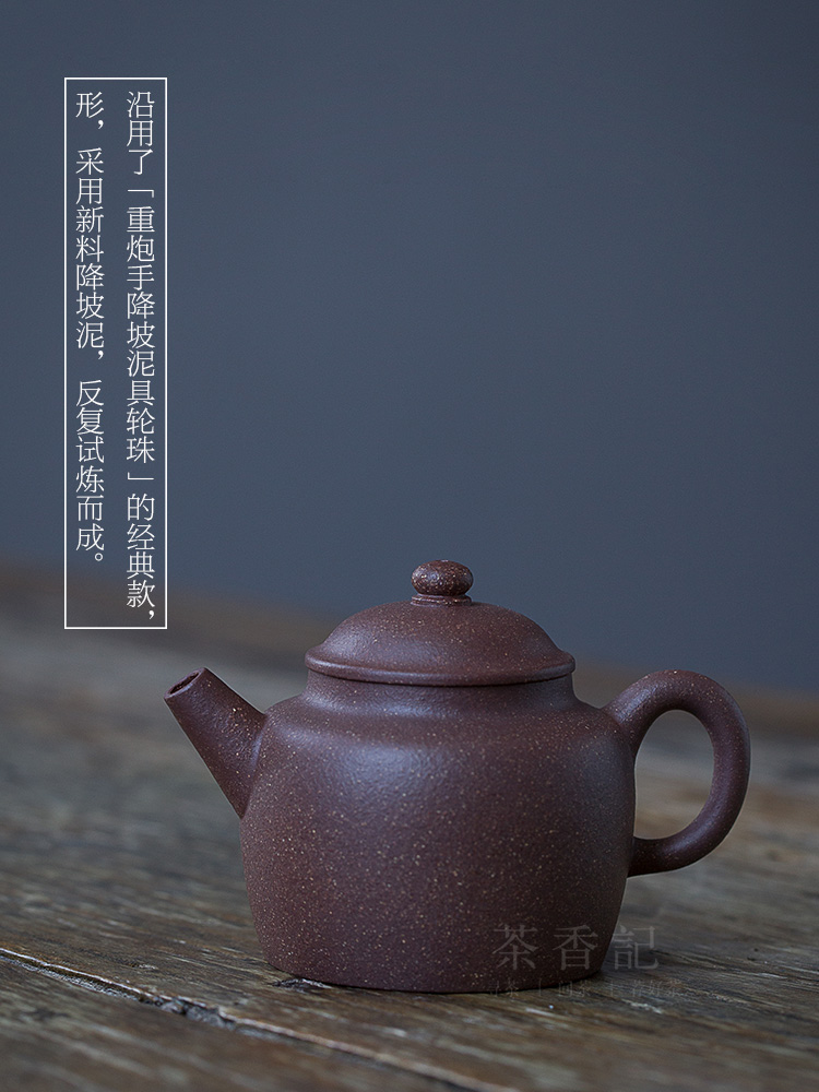 High temperature version with heavy artillery hand round bead undressed ore down slope mud Xu Sheng sums are it all it