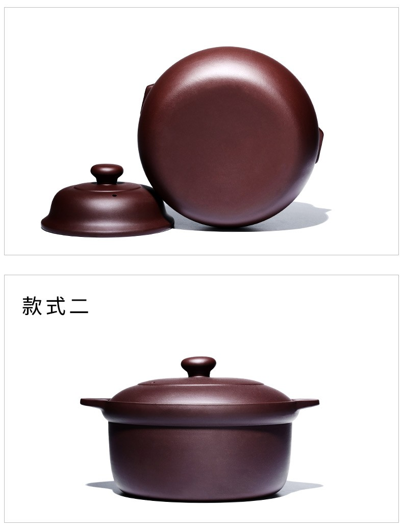 Yixing purple sand pot stew stew pot soup pot cooked porridge flame to hold to high temperature gas home stew broth