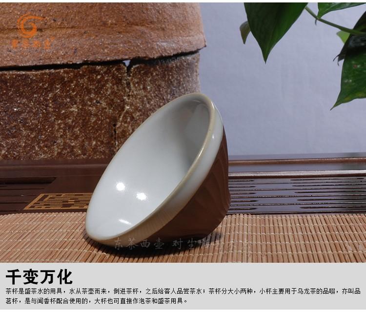Variable retro earthenware kung fu tea set xiangyang big side pot set of 10 into the tea set