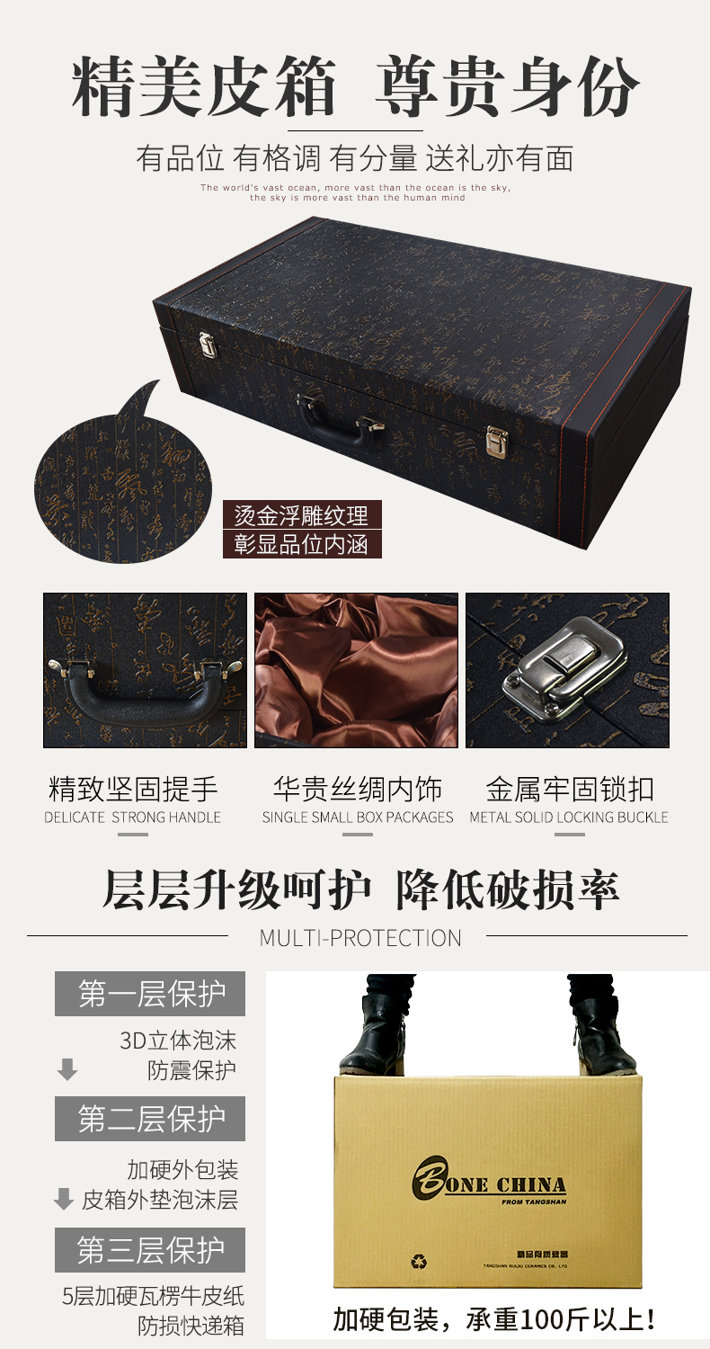 Manual paint 60 skull porcelain tableware set valued dishes household of Chinese style up phnom penh ceramic dishes chopsticks gift box