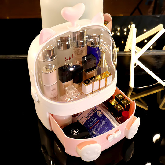 Net red cosmetic storage box dustproof cartoon girl heart dormitory organize desktop large-capacity skin care product rack
