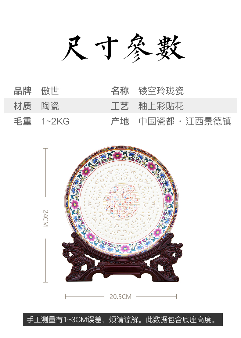 Jingdezhen ceramics hollow - out decorative plate famille rose porcelain hotel club house sitting room adornment household hang dish arts and crafts