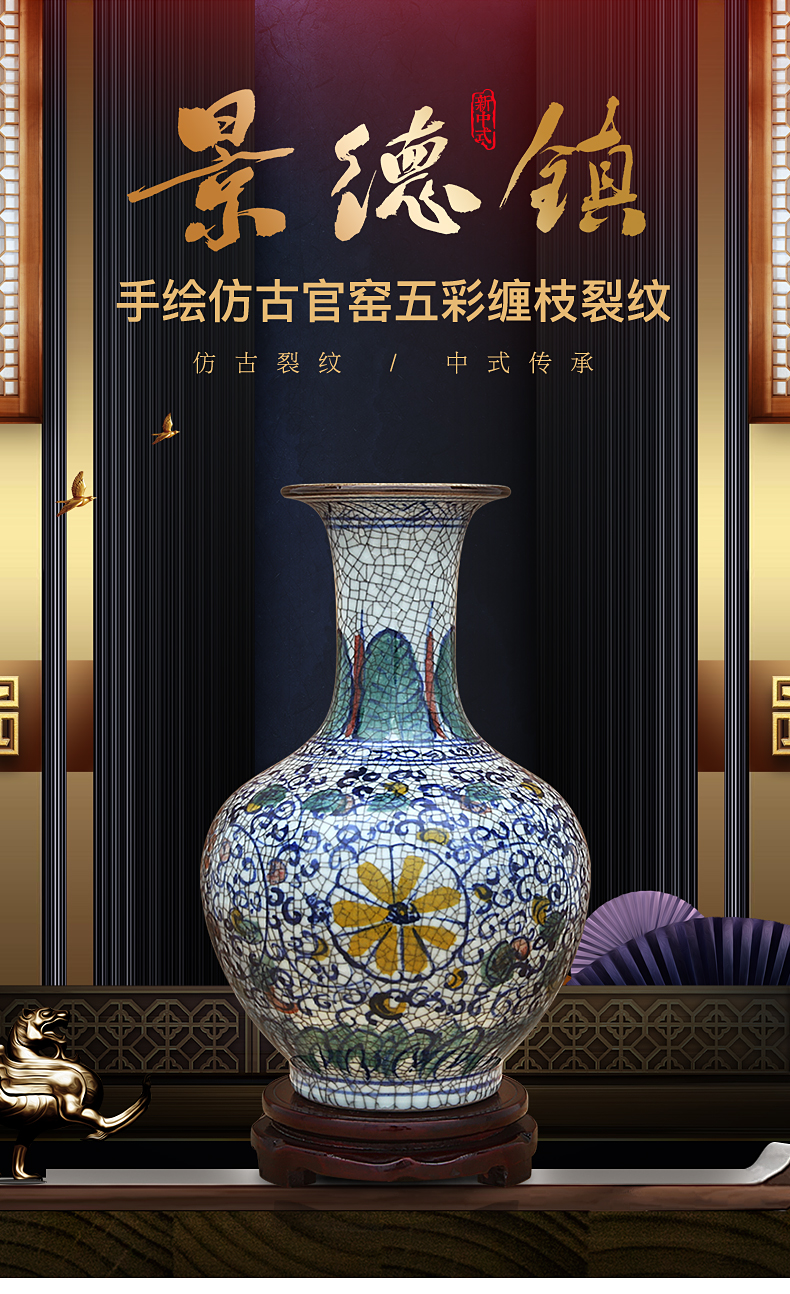Jingdezhen ceramic is Chinese style of the ancients up hand - made vases handicraft furnishing articles home rich ancient frame adornment sitting room