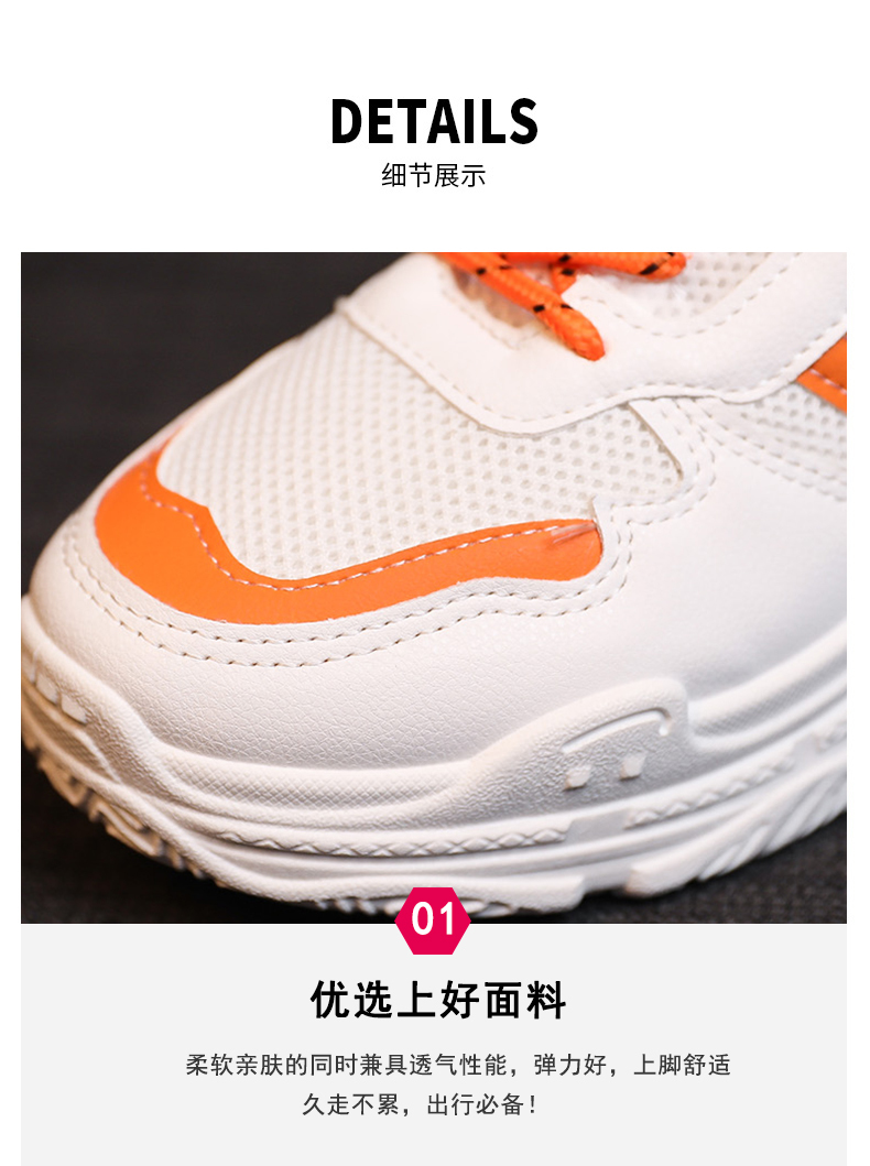 新款原宿休闲百搭运动鞋 3