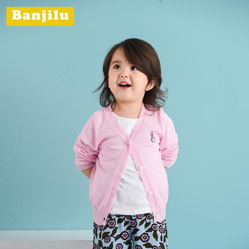 女童开衫薄款儿童空调衫夏季新款丝针织衫