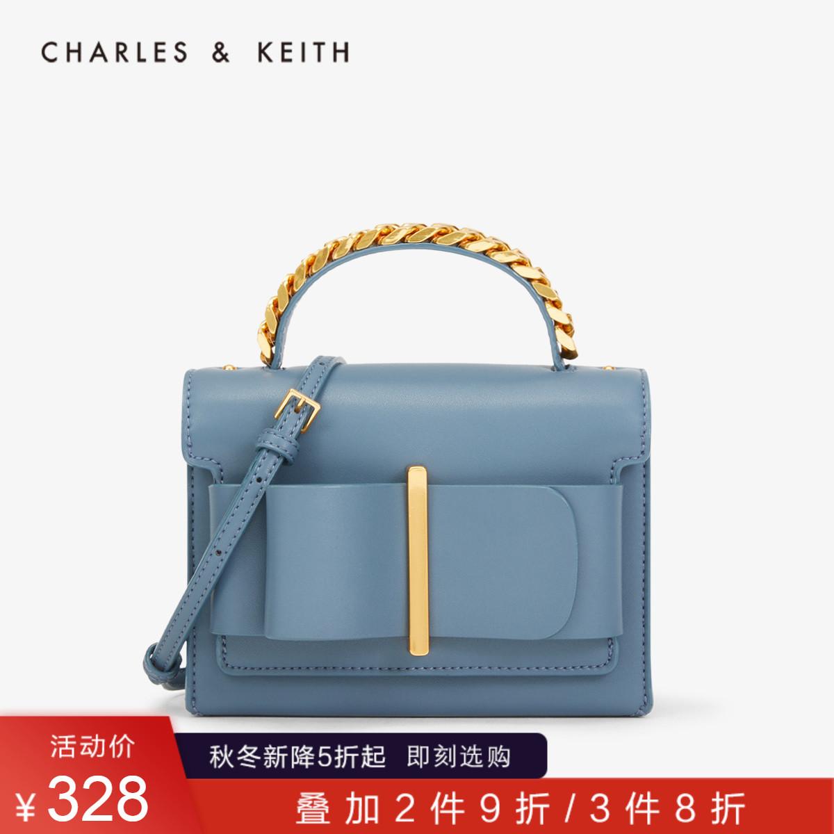CHARLES&KEITH2019新款CK2-50680795-1翻盖手提单肩包小方包女包