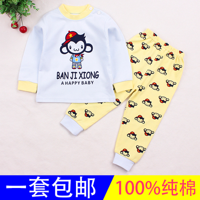 0-1-2 years old children's clothing underwear suit cotton sleeve baby clothes pants baby clothes autumn and winter primer