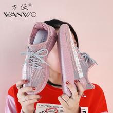 【万沃柳岩代言】女士老爹鞋运动鞋