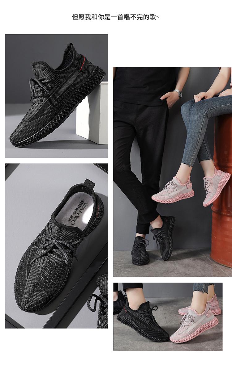 万沃椰鞋子春季女鞋新款情侣鞋运动鞋女飞织跑步鞋老爹网鞋子详细照片