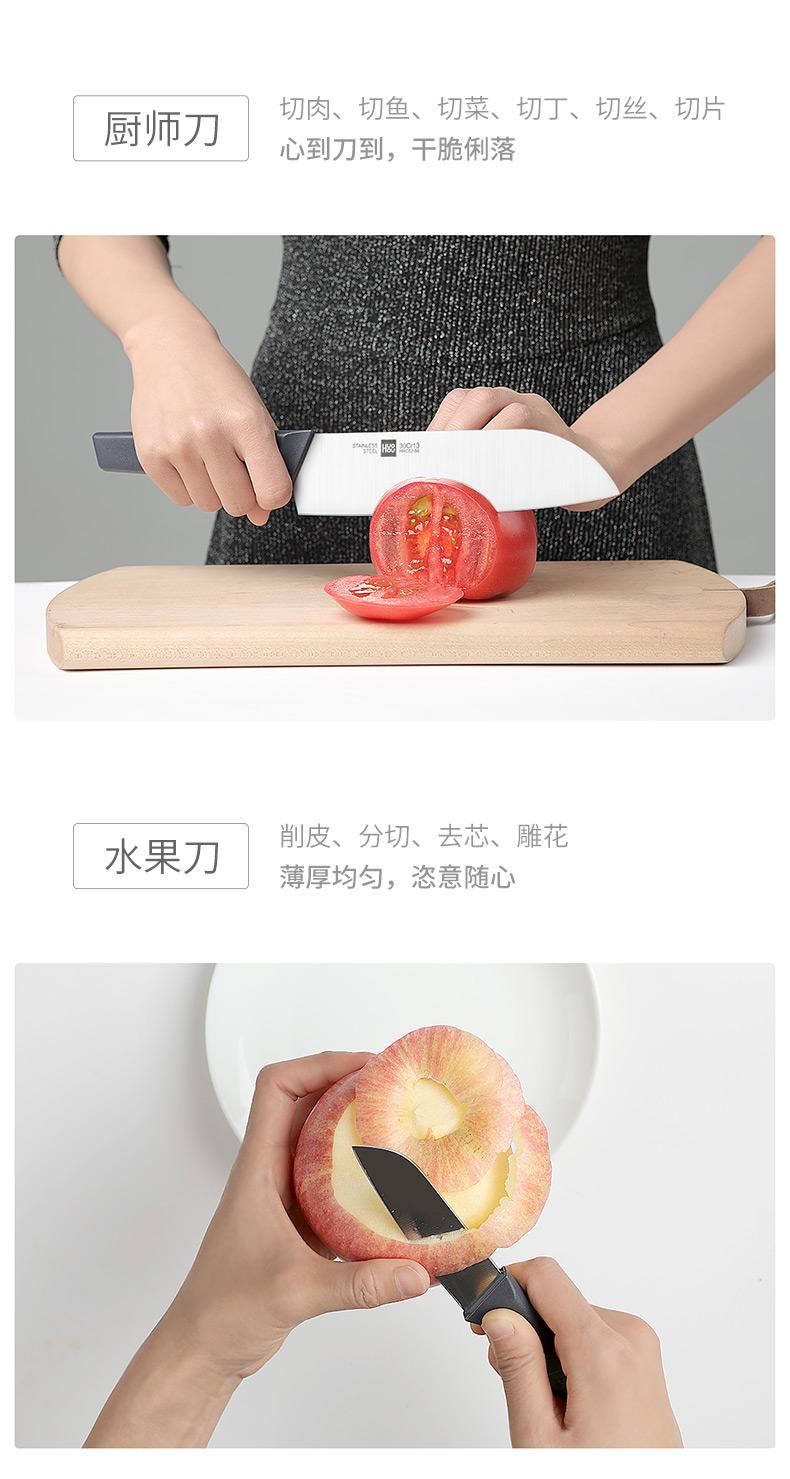 小米生态链 火候 青春版厨刀 4件套 图6