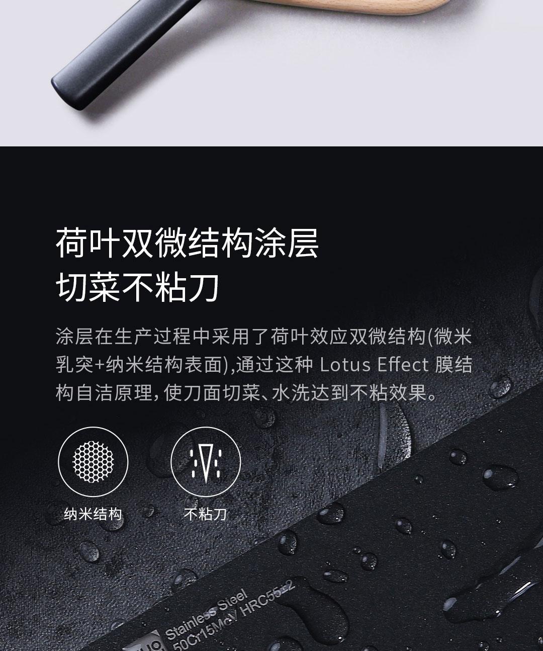 火候 酷黑不粘钢刀组合 中高端钼钒钢材料制作 图3