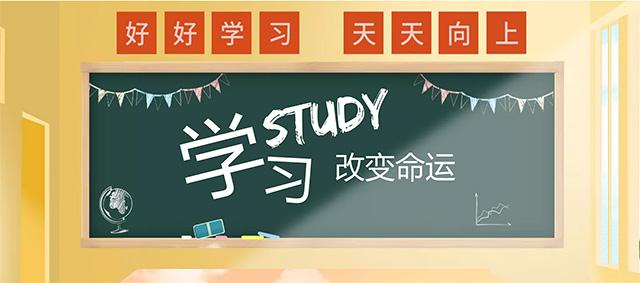 惠州智英教育