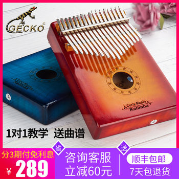 GECKO gecko 17-tone thumb piano kalimba piano sheep Abao kalimba beginners entry veneer finger piano