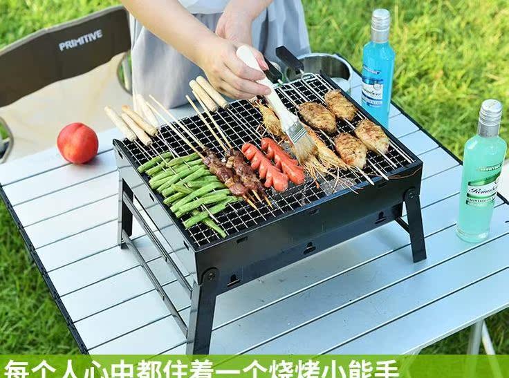 多功能商用木炭烤串烧炭多用鸡腿户外烧烤炉铁板烧新款露营小型