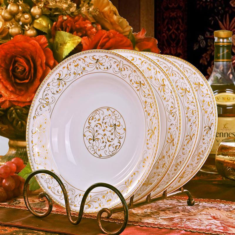 盘子餐具陶瓷碗盘家用盘子创意碟子北欧餐具菜盘子水果盘4件套