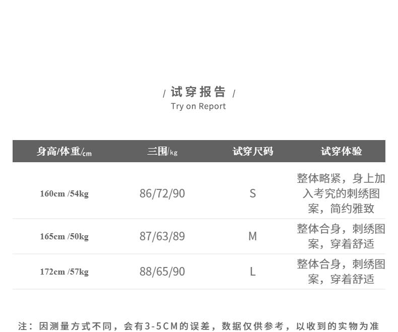JNBY Giang Nam thường dân 2018 mùa xuân mới thêu vòng cổ ngắn tay áo nữ 5H150061