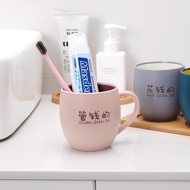 简约洗漱口杯ins不带盖家用刷牙杯子轻奢北欧可爱情侣水杯马克杯