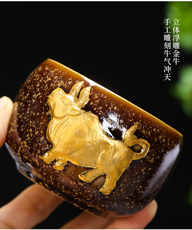 Master Chen Weichun 24 k pure Taurus cup built light cup gold Master cup single ceramic kung fu tea cups marigold