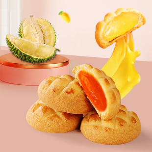 Take 4 Orange cookies sandwich cookies 400g