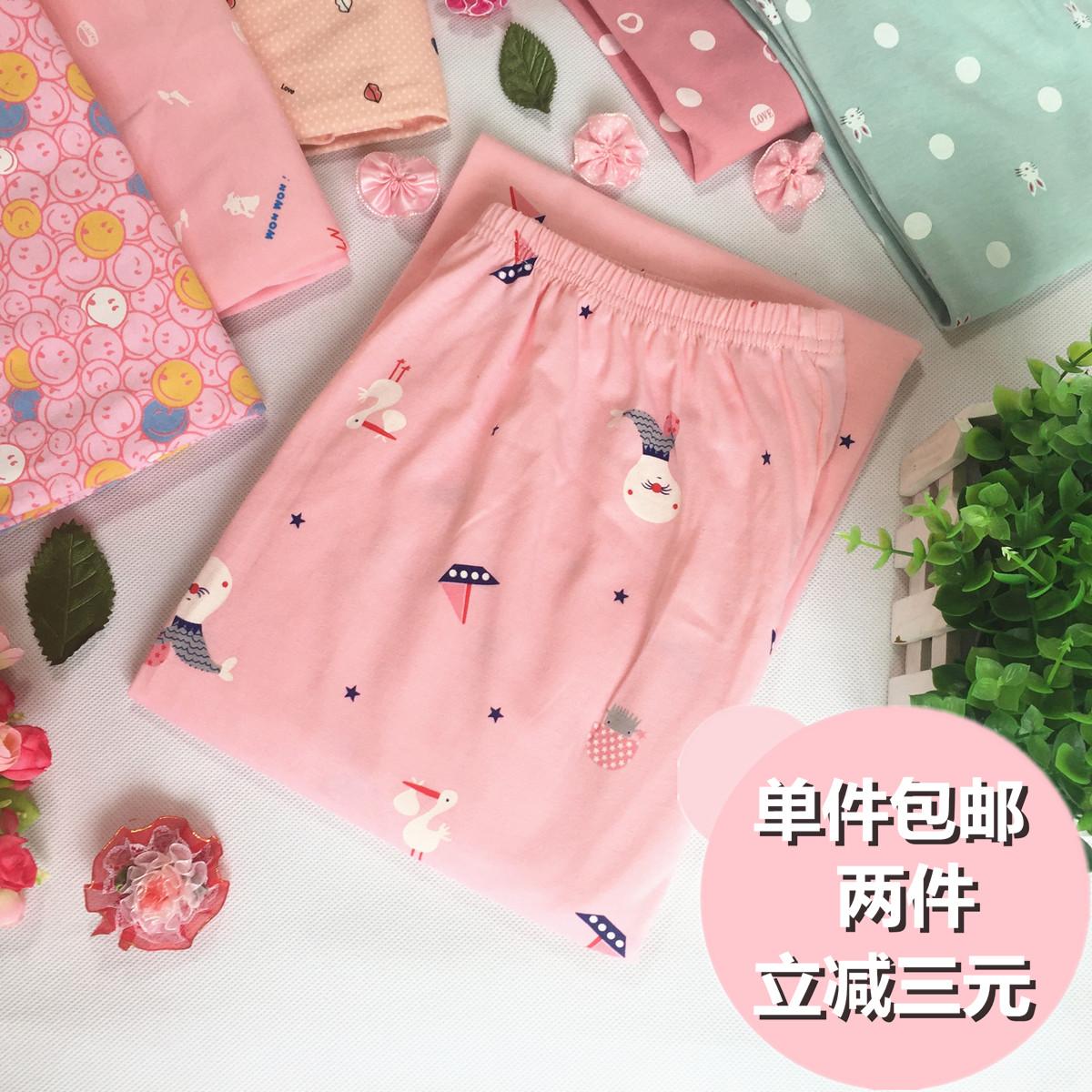 特价春夏秋季女士针织纯棉长裤大码厚款薄款空调卡通睡裤月子可穿
