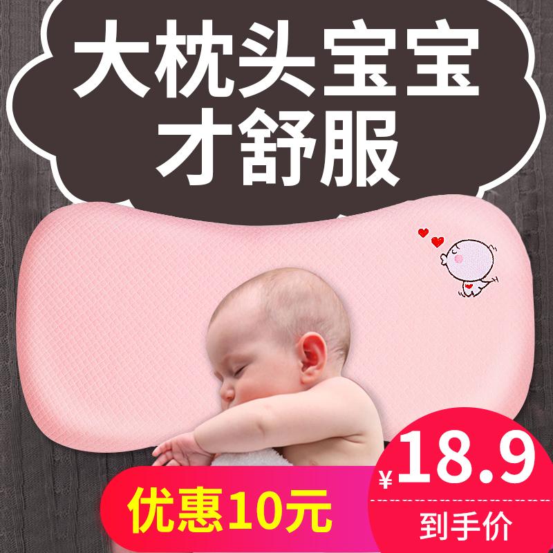 На младенца Подушка 0-1 лет на младенца Формирование заголовка детские Лето воздухопроницаемый 1-3 года детские подушка