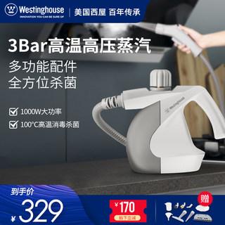 American Westinghouse steam cleaner household handheld multifunctional high temperature and high pressure decontamination oil fume disinfection cleaner