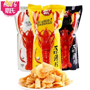 豪氏龙虾薄片102gx3 山药薄片大包